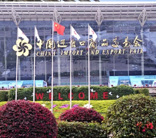 Canton Fair stimulates new vitality of global trade